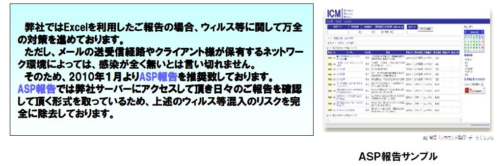 ワイズワークスプロジェクトWISE WORKS PROJECTニュースWE-B 2011年6月号!!